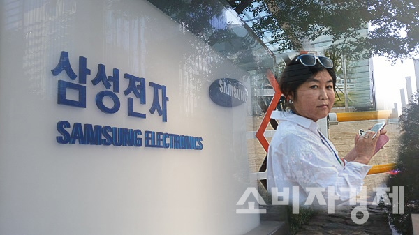 Image result for 김종인 삼성